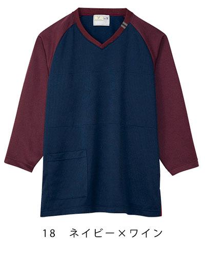 CR833 トンボキラク 検診用シャツ
