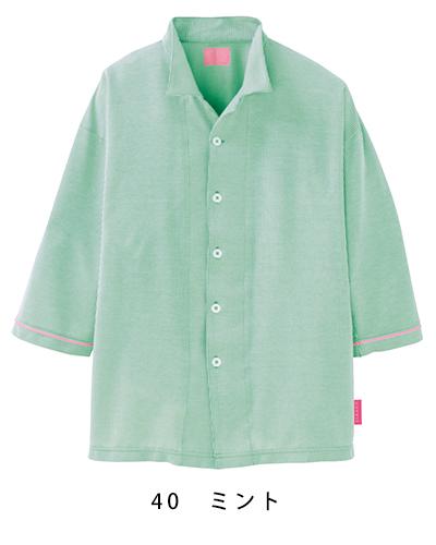 CV001 キラク(kiraku) 前開きシャツ 男女兼用患者衣 10枚 [2018年新商品]