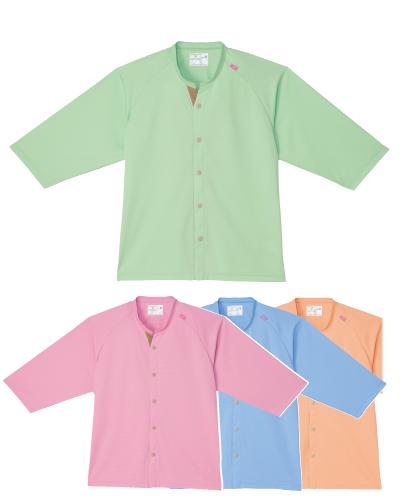 CV205 前開きシャツ 男女兼用患者衣 キラク(KIRAKU)