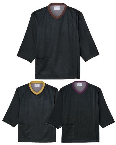 CV301 前開き検診用シャツ トンボキラク