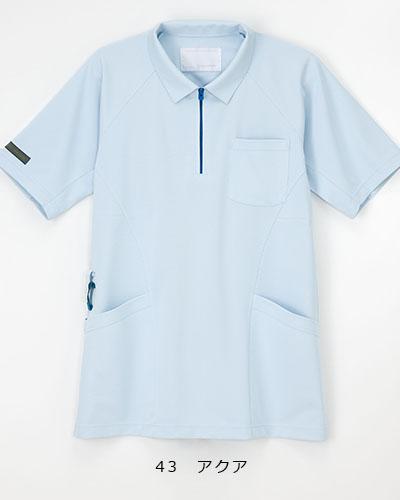 CX-3117 ナガイレーベン 男女兼用上衣