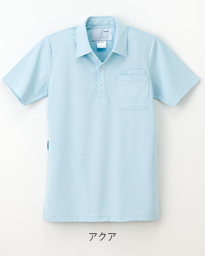 CX-2437 ナガイレーベン(nagaileben)ナハルニットシャツ(男女兼用)