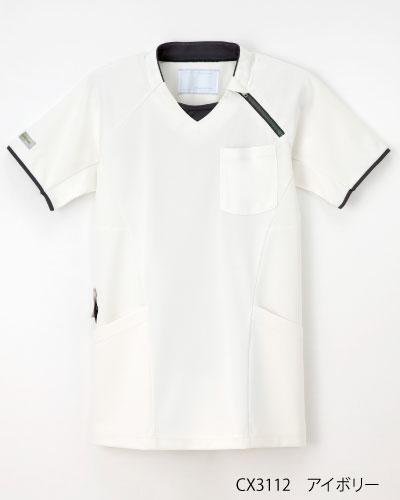CX-3112 ナガイレーベン ナハル ニットシャツ(男女兼用) 2016-17新商品