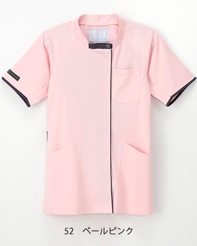 CX-3152 ニットシャツ 男女兼用 ナガイレーベン(nagaileben)