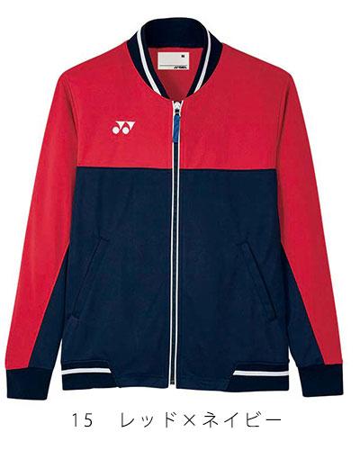 CY101 YONEX(ヨネックス) ケアワークジャケット 男女兼用