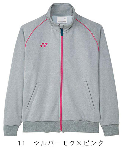 CY102 YONEX(ヨネックス) ケアワークジャケット 男女兼用