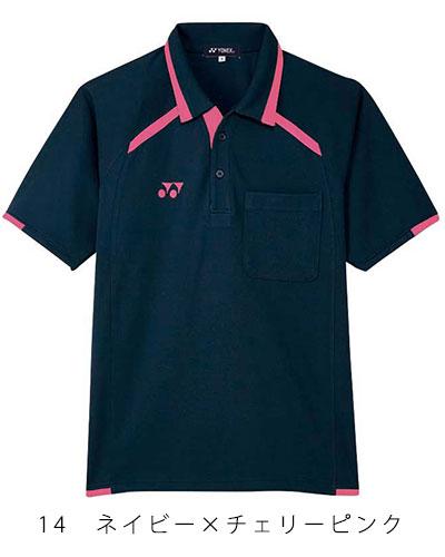 CY300 YONEX(ヨネックス) ニットシャツ 男女兼用