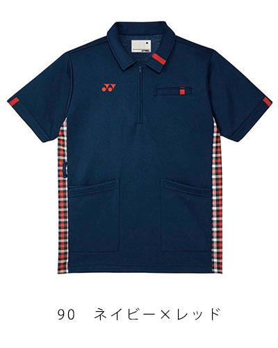 CY301 YONEX(ヨネックス) ケアワークシャツ 男女兼用
