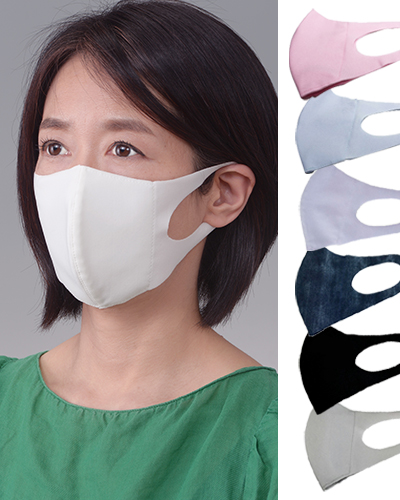 DMA-02 洗えるハイテンションマスク 全7色 1枚 日本製 ※ご返品不可商品です