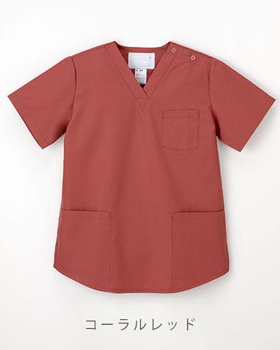 ES-8662 ナガイレーベン(nagaileben) 手術用上衣レディス