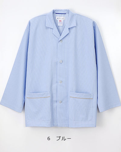 FG-1516 ナガイレーベン 男女兼用 患者衣(パジャマ型)(上下別売り)