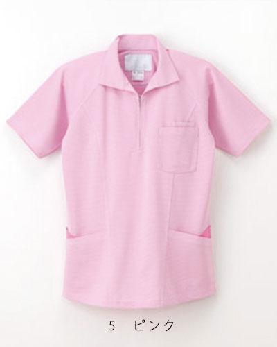 FH-2377 ナガイレーベン(nagaileben)介護ウェア ニットシャツ男女兼用