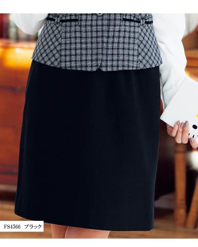 FS4566 NUOVO セミタイトスカート