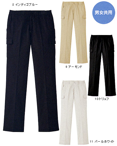 HM-1965 ストレッチカーゴパンツ(男女共用)(大)