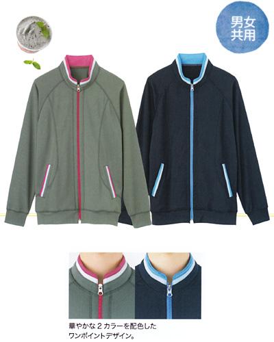 HM-2217 ニットジャケット(男女兼用)