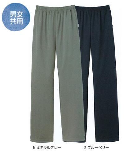 HM-2235 ニットストレートパンツ(男女兼用)