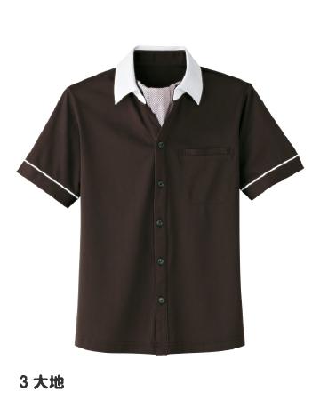 HM-2619 ハートグリーン(HEARTGREEN)半袖ニットシャツ男女共用