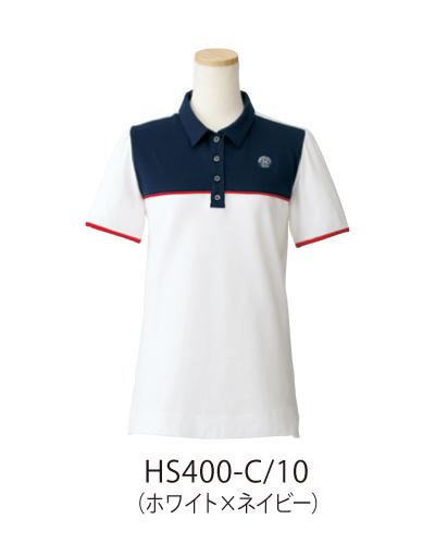 HS400 浅見帆帆子 レディス切替ポロシャツ KAZEN・カゼン