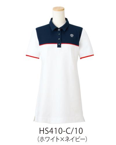HS410 浅見帆帆子 レディスポロシャツ(丈長) KAZEN・カゼン