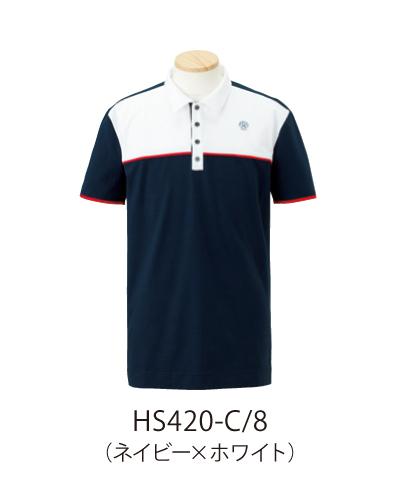 HS420 浅見帆帆子 メンズポロシャツ  KAZEN・カゼン