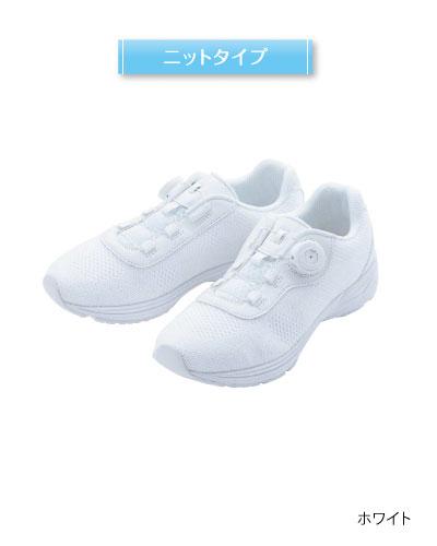 IG-N3067TGF IGNIO(イグニオ) 【アルペングループ】 ナースシューズ ニットタイプ