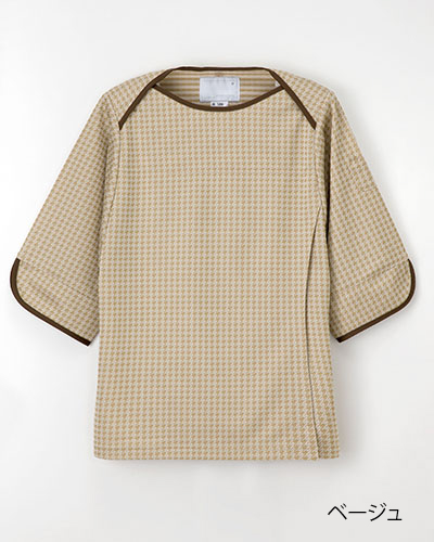 JK-1496 ナガイレーベン(nagaileben)  検診衣 男女兼用(上下別売り)