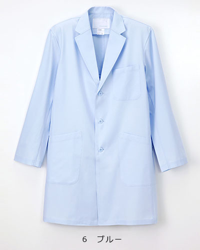 KEX-5180 ナガイレーベン(nagaileben)  メンズシングル診察衣