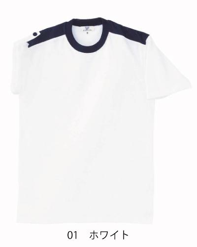 CR034 入浴介助用シャツ男女兼用 キラク(kiraku)