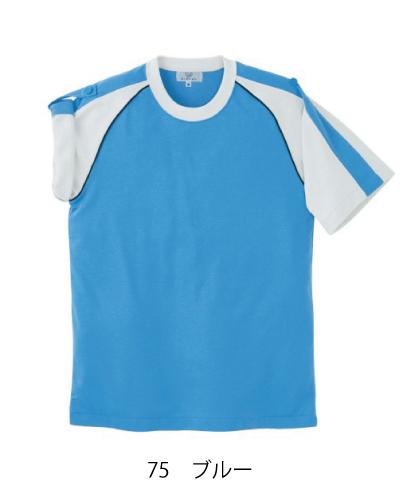 CR095 入浴介助Tシャツ(男女兼用)(大)