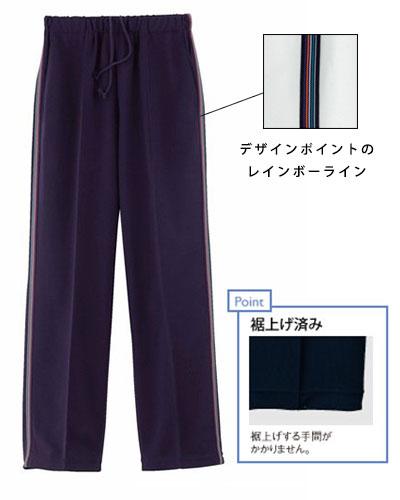 CR560 ケアワークパンツ(男女兼用)(大)