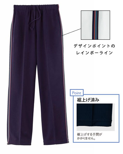 CR560 キラク(kiraku) ケアワークパンツ男女兼用