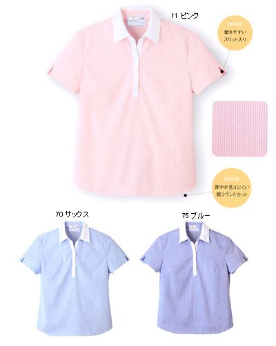 CR122 レディスニットシャツ
