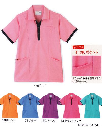 CR129 ケアワークシャツ(男女兼用)