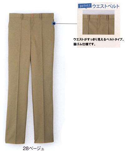 CR563 キラク(kiraku) メンズパンツ