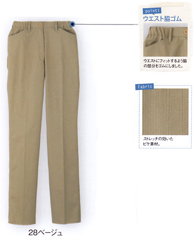 CR564 キラク(kiraku) レディスパンツ