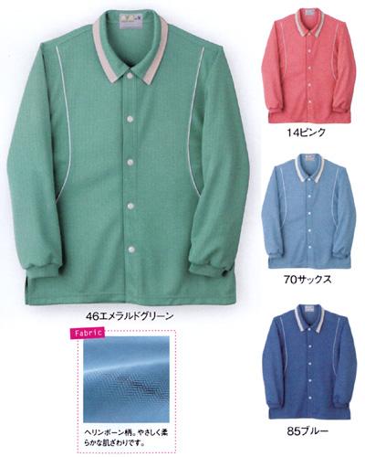 CR832 前開きシャツ(男女兼用)