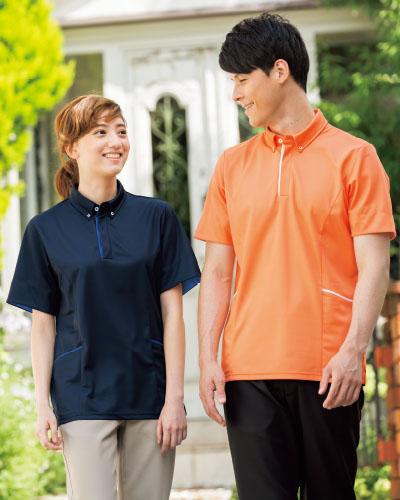 KZN231 介護用ニットシャツ男女兼用 KAZEN・カゼン