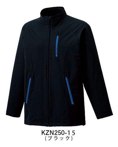 KZN250 介護用ストレッチジャケット男女兼用 KAZEN・カゼン [2018年新商品]