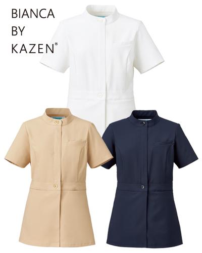 KZN310 レディスジャケット半袖 BIANCA(ビアンカ) KAZEN(カゼン)