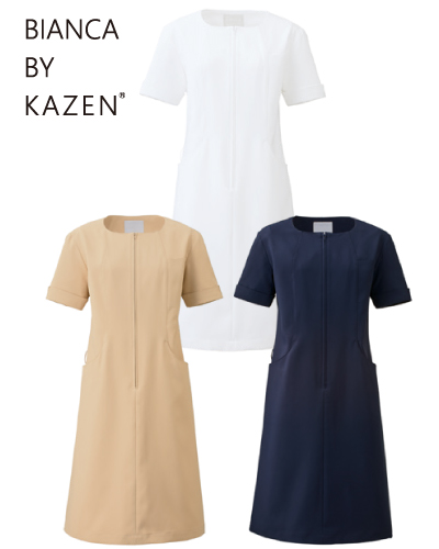 KZN321 ワンピース半袖 BIANCA(ビアンカ) KAZEN(カゼン)