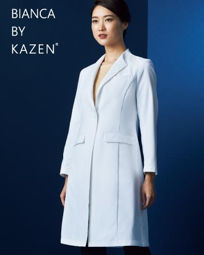 KZN409 KAZEN・カゼン BIANCA レディス診察衣