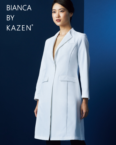 KZN409-C/10 レディス診察衣 BIANCA(ビアンカ) KAZEN(カゼン)