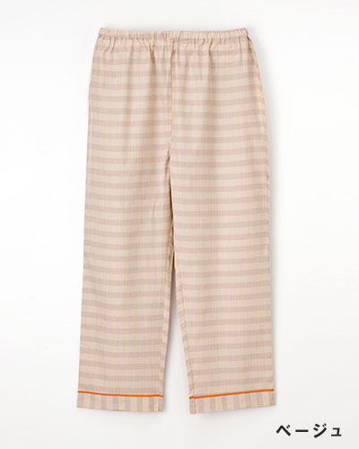 LG-1473 ナガイレーベン(nagaileben) 患者衣ズボン 男女兼用