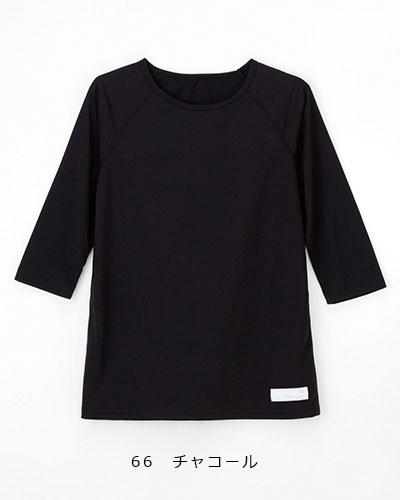 LI-5097 ナガイレーベン(nagaileben) 男女兼用インナーTシャツ