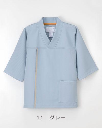LK-1436 ナガイレーベン(nagaileben) 検診衣上衣 男女兼用