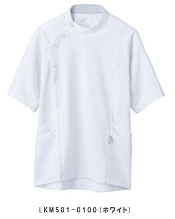 【送料無料】LKM501 アシックス(asics)医療用ジャケットメンズ