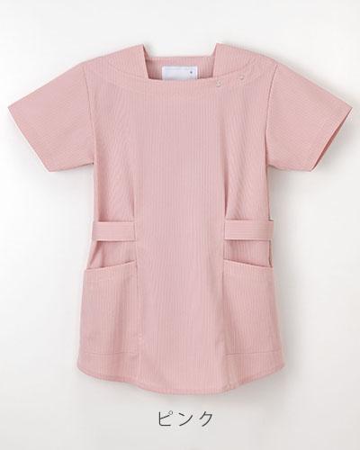 MF-8312 ナガイレーベン(nagaileben) レディスチュニック手術衣