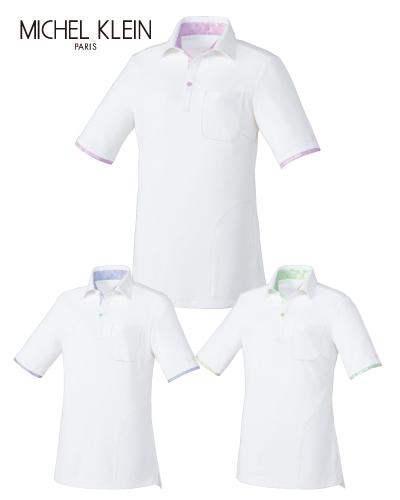 MK-0035 ミッシェルクラン ニットシャツ