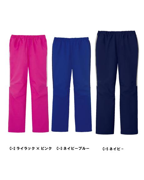 【ポイント5倍】MZ-0091 ミズノ(mizuno) 男女兼用スクラブパンツ
