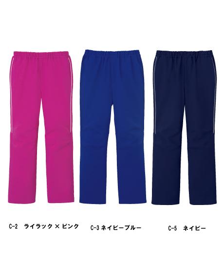 【ポイント5倍】MZ-0093 ミズノ(mizuno) 男女兼用スクラブパンツ